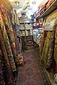 Aleppo souq 9185.jpg