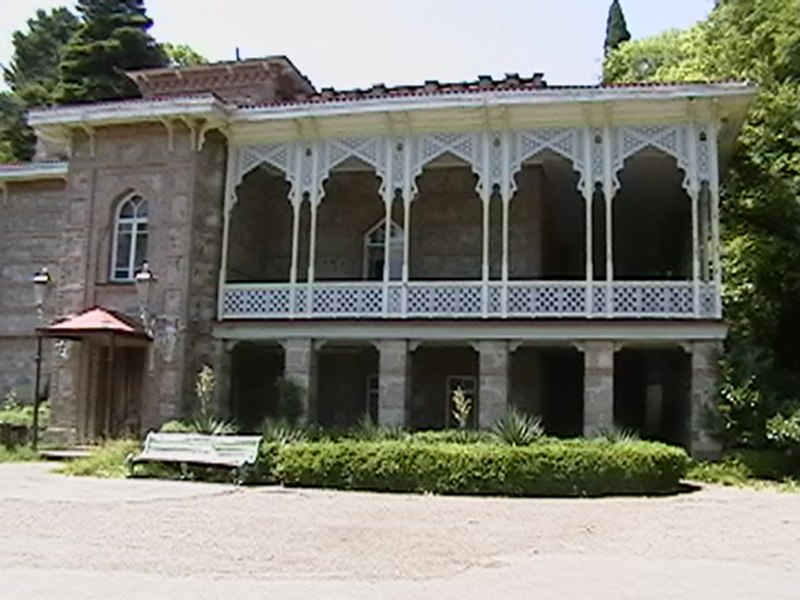 Alexander Chavchavadze residence