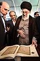 Ali Khamenei visits 24th Tehran International Book Fair (13900221 0412460(.jpg