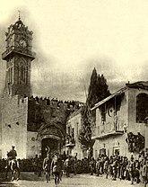 הגנרל אלנבי מגיע לירושלים