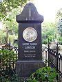 Alterhedwigsfriedhofberlin Justizrat Gustav Theodor Jansen.jpg