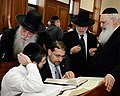 Ambassador Shapiro Visits the Mir Yeshiva (6673829103).jpg