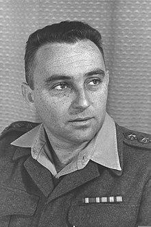 http://upload.wikimedia.org/wikipedia/commons/thumb/d/d6/Amos_horev.jpeg/220px-Amos_horev.jpeg
