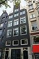 Amsterdam - Prinsengracht 289.JPG