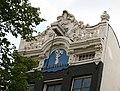 Amsterdam 2007 (145) - Flickr - bertknot.jpg