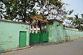 Ananda Marga Pracaraka Samgha Entrance - 527 VIP Nagar Tiljala - Kolkata 2017-04-23 6646.JPG