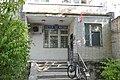 Anapa Post Office 353454 - 1.jpeg