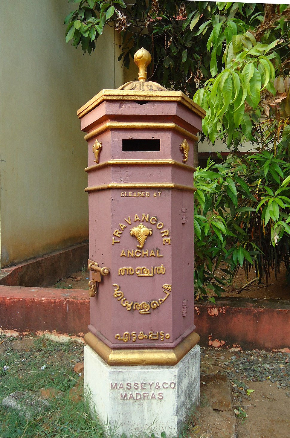 Anchal Box Perumbavoor Rest House