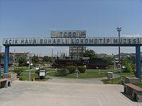 Ankara açık hava buharlı lokomotif müzesi.jpg
