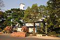 Annex Buildings - Indian National Library - Belvedere Estate - Kolkata 2014-05-02 4765.JPG