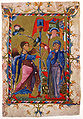 Annunciation from 13th century Armenian Gospel.jpg
