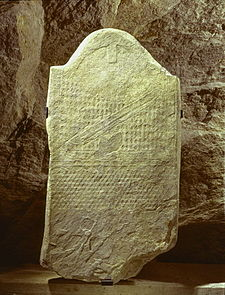 ea4a38e72f Stele  25 from the Petit Chasseur in Sion