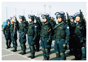 Anti Firearms squad of the Japanese police.png