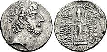 Antiochus XII & Hadad.jpg