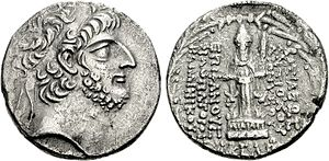 Antiochus XII Dionysus - Seleucid coin of Antiochus XII, with a cult statue of Hadad on its reverse.