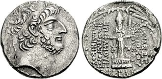 Battle of Cana - Minted Greek coins showing Antiochus XII