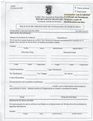 Application Form for Certificate of Puerto Rican Citizenship-Front.png