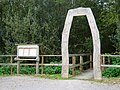 Archway, Westhay Moor Nature Reserve (geograph 2652270).jpg