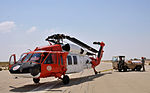 Army Aviation and Air Force come together to complete vital mission in Egypt 140819-A-BE343-007.jpg