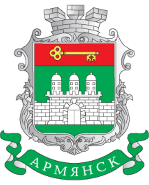 Armyansk - Image: Armyansk COA