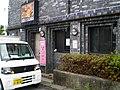 Around the Ozaku Station 9 - panoramio.jpg