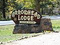 Arrowhead Lodge Sign 2013 Sep 28.JPG