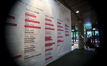 Ars electronica 2012 a WMAT.jpg