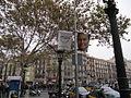 Artur Mas 2010.jpg