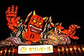 Asamushi Onsen Nebuta Matsuri Aomori Japan01s3.jpg