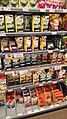 Asian foods sold at Jumbo Winschoten (January 2018) 04.jpg