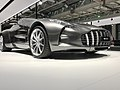 Aston Martin One 77 ( Ank Kumar, INFOSYS) 05.jpg