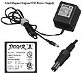 Atari-Jaguar-Power-Supply-Type2.jpg