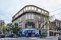 Ateneo Popular de La Boca, Edificación desde la esquina.jpg