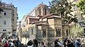 Athens, Greece - panoramio (174).jpg