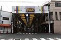 Awa-Ikeda Shopping street (Central Road Ekimae)-2018-02.jpg