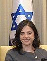 Ayelet Shaked - טקס זוכי אות יקיר המשפט העברי (cropped-02).jpg