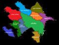 Azerbaijan regions.kalang.png