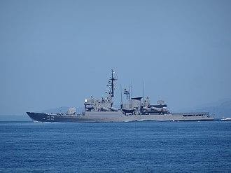 Lupo-class frigate - BAP Villavicencio underway off Dungeness Spit, Washington, June 2015