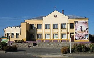 Turov, Belarus - Town Hall