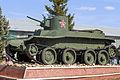 BT-2 in the Kubinka Tank Museum 02.jpg
