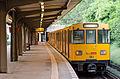 BVG A3L92.2 Series at U-Bahnhof Podbielskiallee.jpg