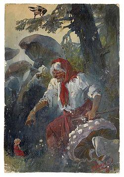 Baba Yaga by N.Karazin