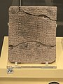 Babylonian tablet with administrative text.jpg