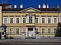 Baden_-_Kaiser_Franz_Joseph-Ring_40.jpg