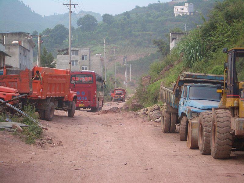Badong-G209-5060.jpg