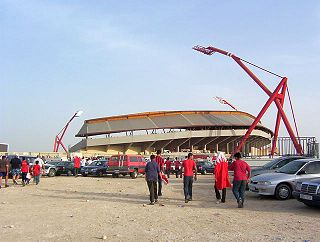 Bahrain National Stadium stadium