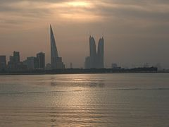 Bahrain World Trade Center & Financial Harbour Towers.JPG