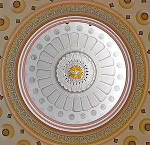 Basilica of the National Shrine of the Assumption of the Blessed Virgin Mary (Baltimore) - Interior of the dome