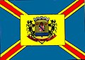 Bandeira de Rio Brilhante.jpg