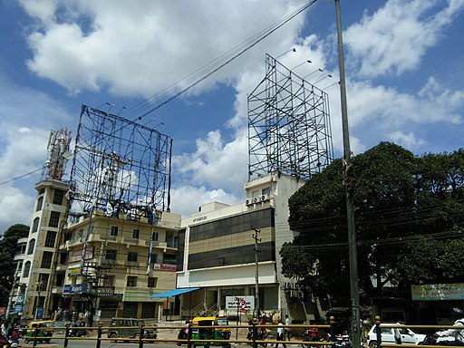 Bangalore billboards removed 2